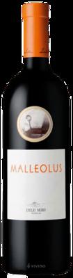 Emilio Moro Malleolus 2017 (750 ml)