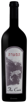 Binyamina 'The Cave' Galilee 2017 (750 ml)