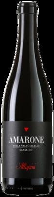 Allegrini Amarone della Valpolicella Classico 2015 (750 ml)