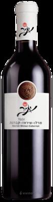 Yatir Red Blend Judean Hills 2017 (750 ml)