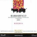 Armando Piazzo Barbaresco Riserva 2015 (750 ml)