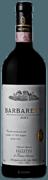 Bruno Giacosa Falletto Barbaresco Asili 2017 (750 ml)