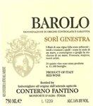 Conterno Fantino Barolo Sori Ginestra 2017 (750 ml)