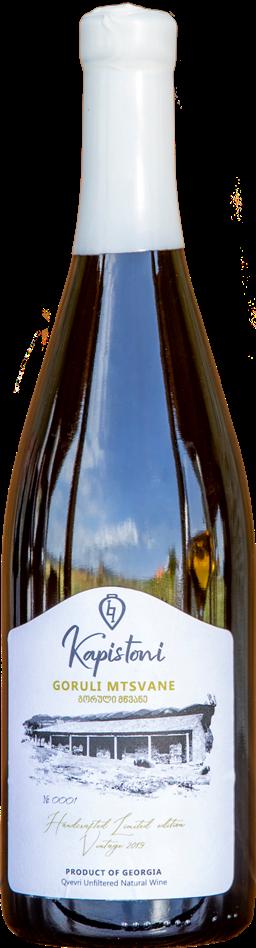 Kapistoni Goruli Mtsvane 2019 (750 ml)