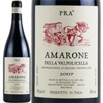 Pra Amarone della Valpolicella 2008 (3 L)