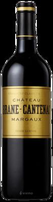 Chateau Brane-Cantenac Margaux 2016 (750 ml)