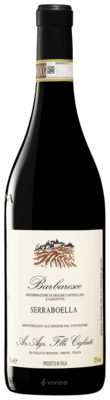 Cigliuti Serraboella Barbaresco 2017 (750 ml)