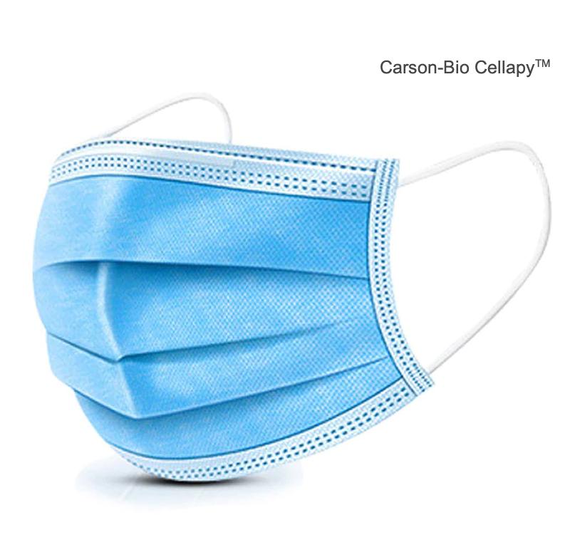 Защитни маски - 3 слоя нетъкан текстил