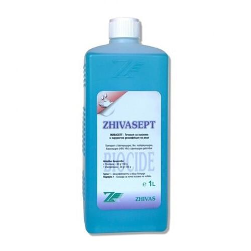 Живасепт - дезинфектант за ръце