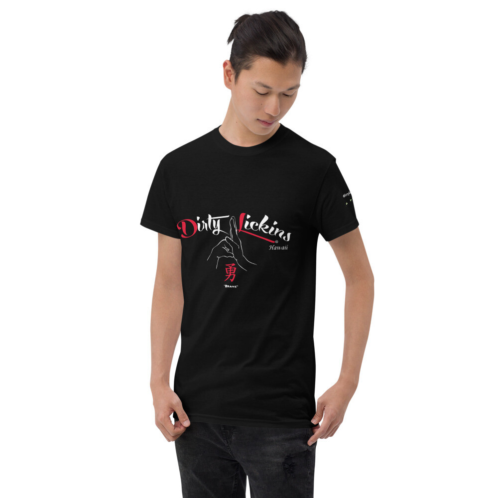 Dirty Lickins® Brave Kanji shirt