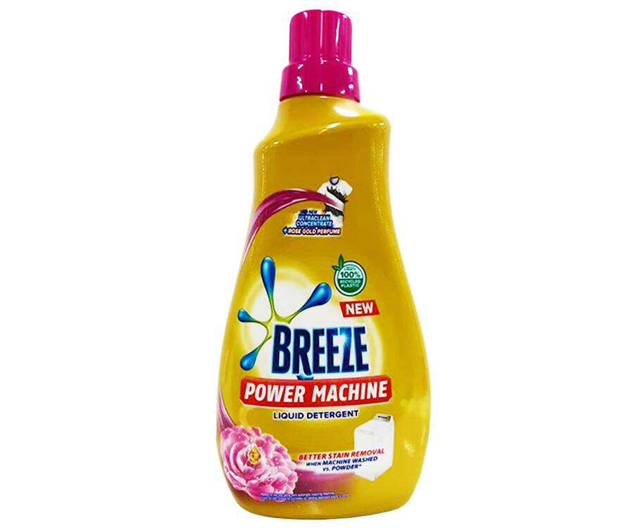 Breeze Power Machine Liquid Detergent With Rose Gold Perfume 980mL