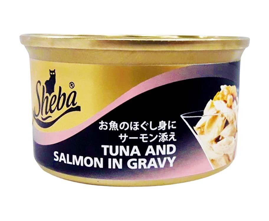 Sheba Tuna and Salmon in Gravy 85g
