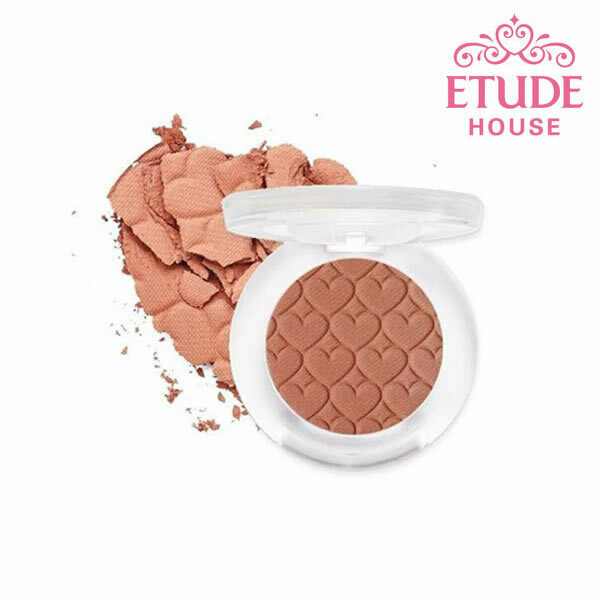 [Pre Order] Etude House -  Look At My Eyes NEW #BR422