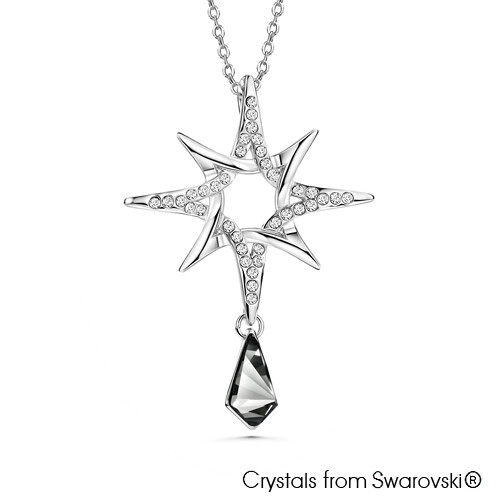 LUSH Northern Star Necklace