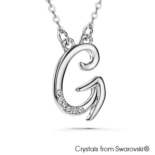 LUSH Alphabet G Necklace
