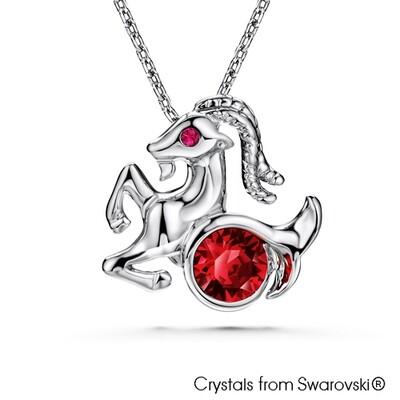 LUSH Capricorn Horoscope Necklace