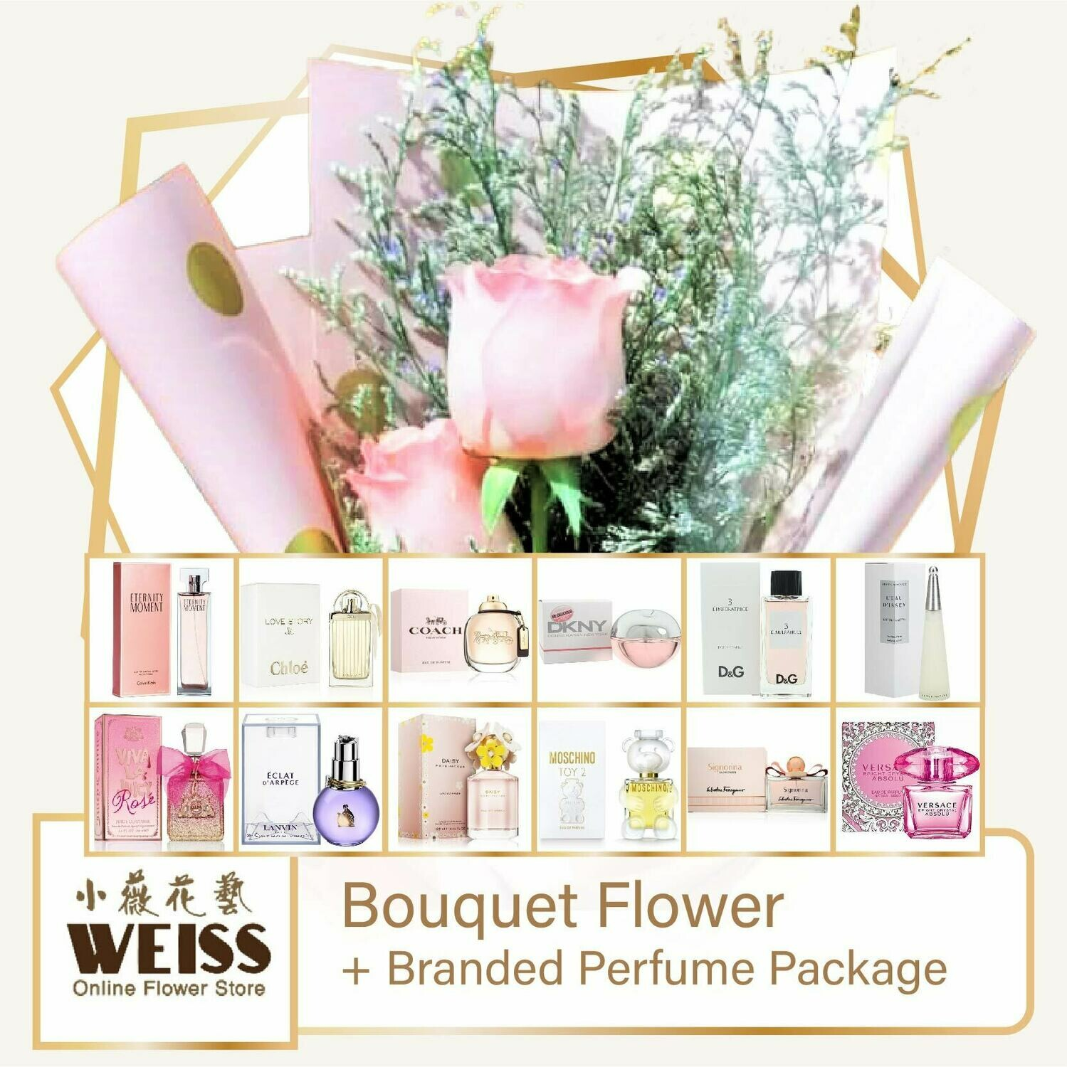 Weiss Florist 3 stalks Pink Roses  + Branded Perfume Package (Free Shipping! Only deliver in JB)