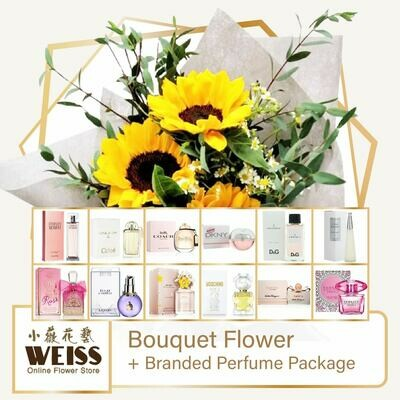 Weiss Florist 3 stalks Sunflower  + Branded Perfume Package (Free Shipping! Only deliver in JB)