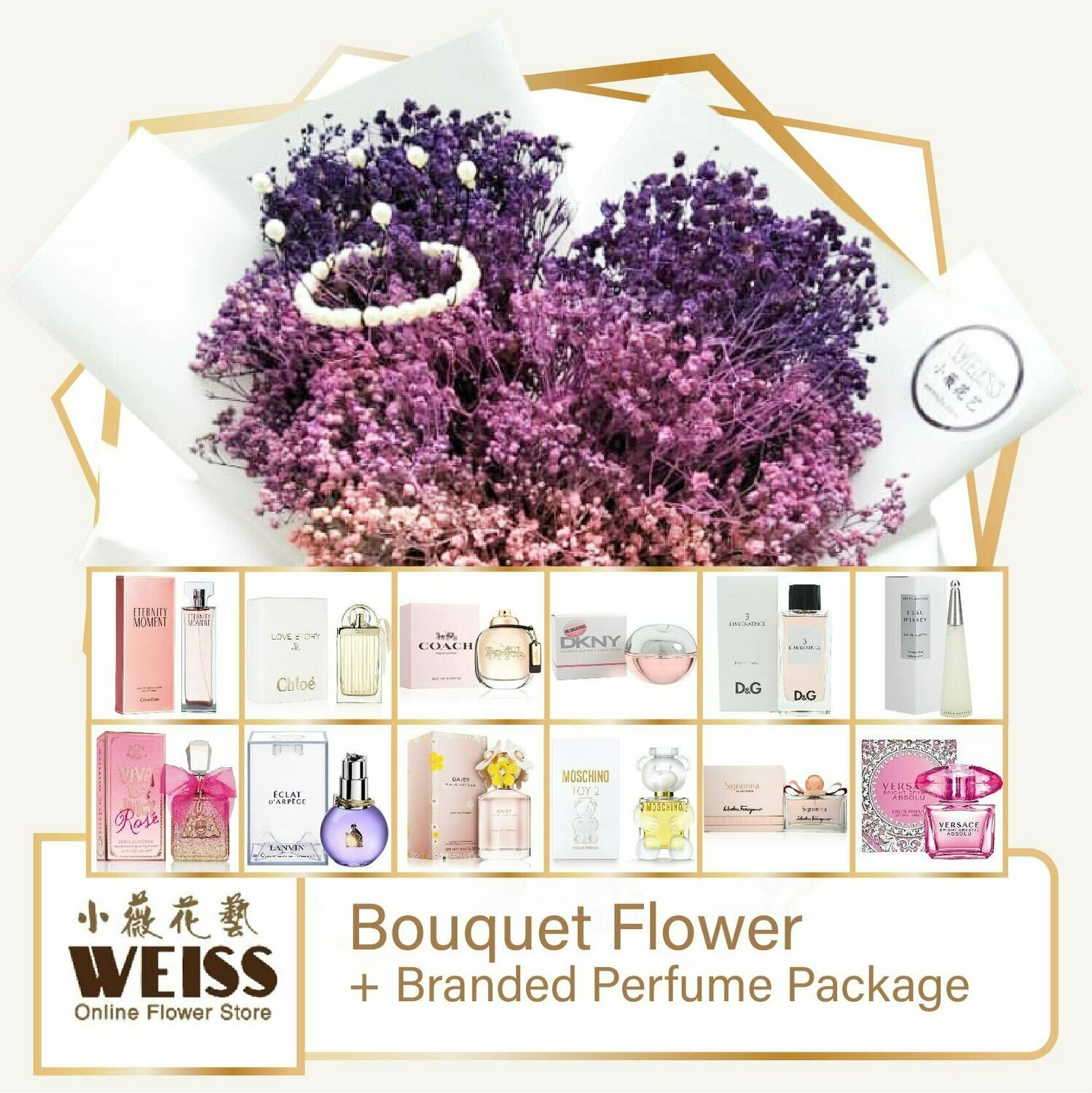 Weiss Florist Coloured Baby Breath + Branded Perfume Package (Free Shipping! Only deliver in JB)