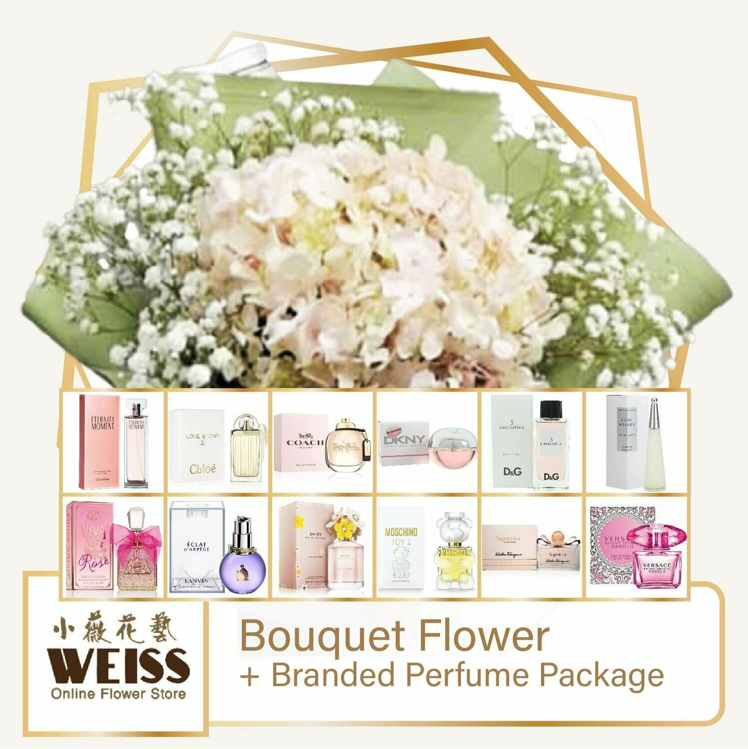 Weiss Florist Hydrangea Coloured Baby Breath + Branded Perfume Package (Free Shipping! Only deliver in JB)