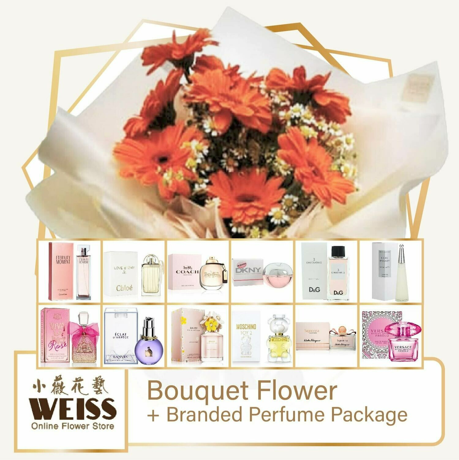 Weiss Florist 7 stalks Daisy + Branded Perfume Package (Free Shipping! Only deliver in JB)