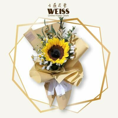 Weiss Florist 1stk sunflower  (Free Shipping! Only deliver in JB)