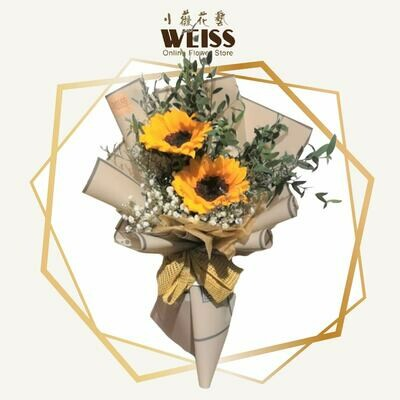 Weiss Florist 2stk sunflower (Free Shipping! Only deliver in JB)
