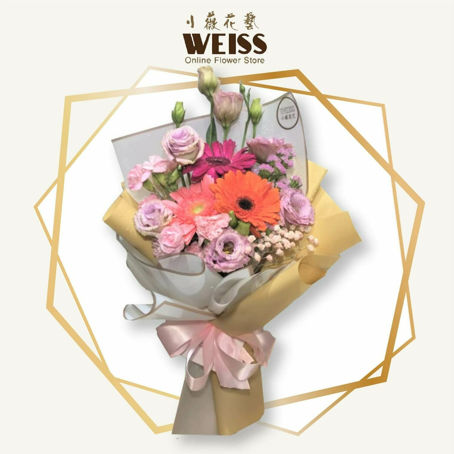 Weiss Florist 3stk Daisy (Free Shipping! Only deliver in JB)
