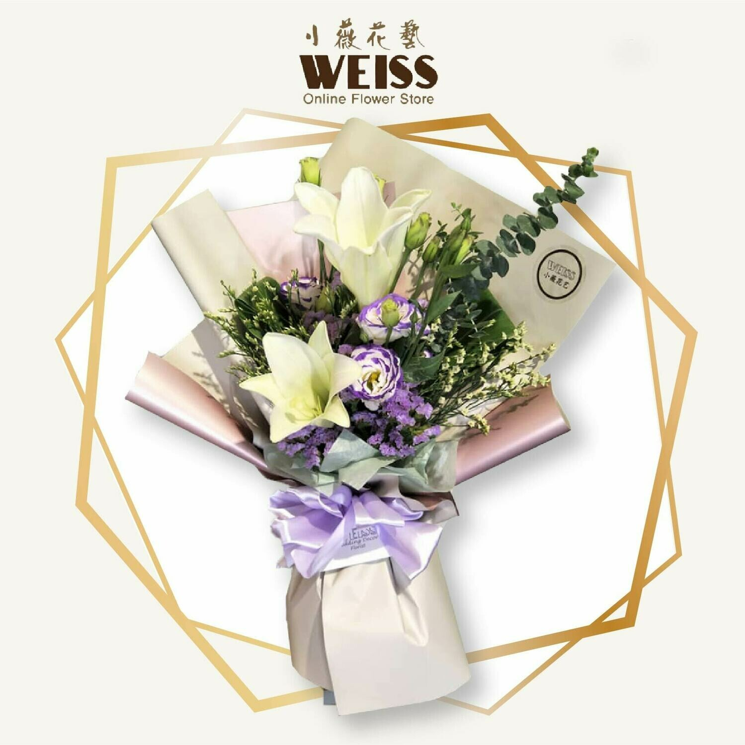 Weiss Florist 2stk lilies (Free Shipping! Only deliver in JB)