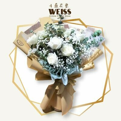 Weiss Florist 9stk white roses mixed baby breath (Free Shipping! Only deliver in JB)
