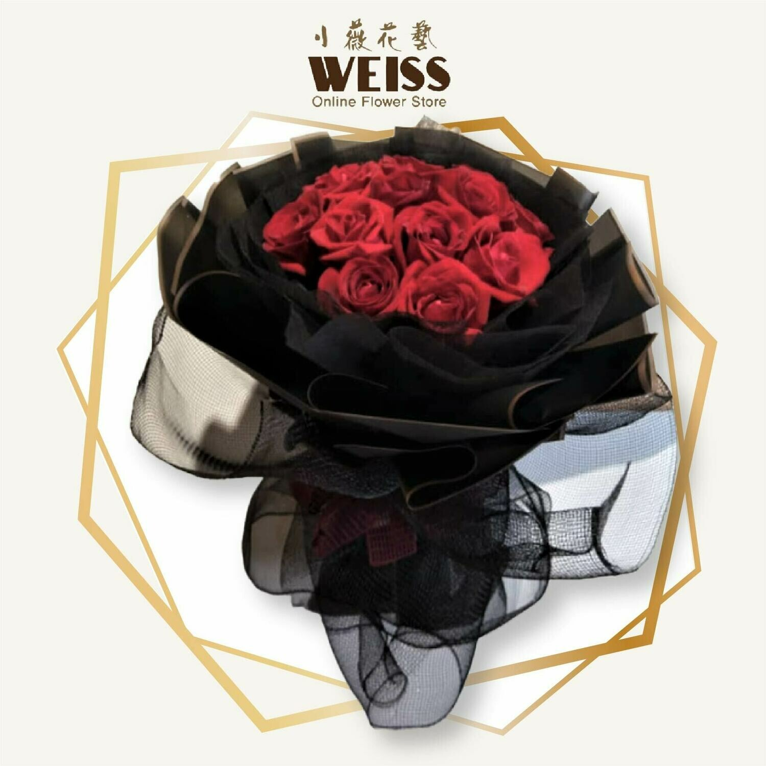 Weiss Florist 12stk red roses (Free Shipping! Only deliver in JB)