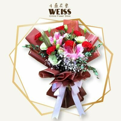 Weiss Florist Red carnations mixed with lilies (Free Shipping! Only deliver in JB)