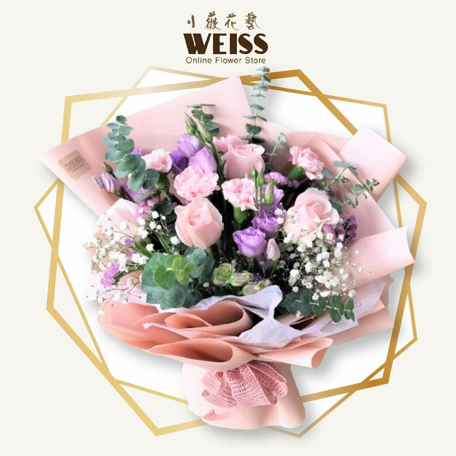Weiss Florist 9stk Pink carnation mixed roses (Free Shipping! Only deliver in JB)