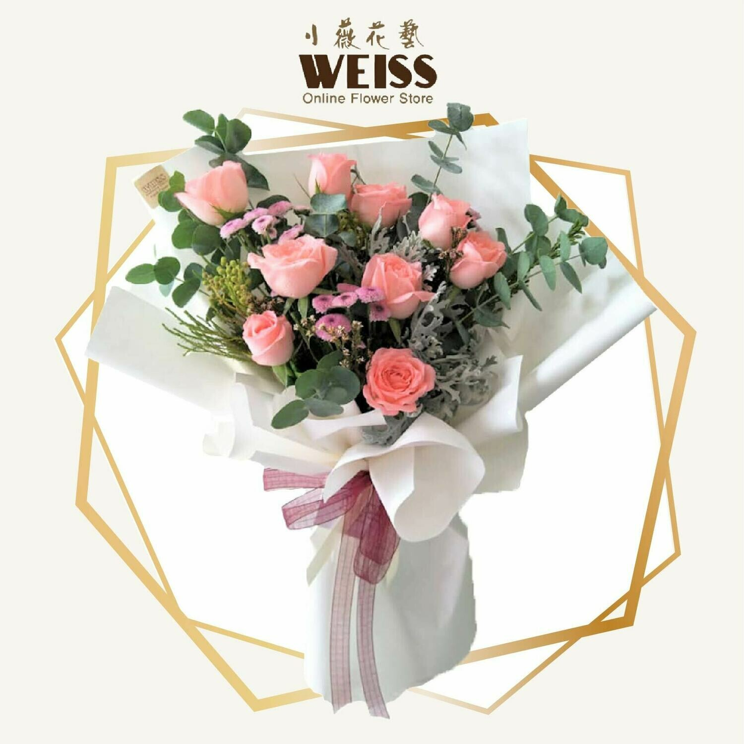 Weiss Florist 9stk pink roses (Free Shipping! Only deliver in JB)