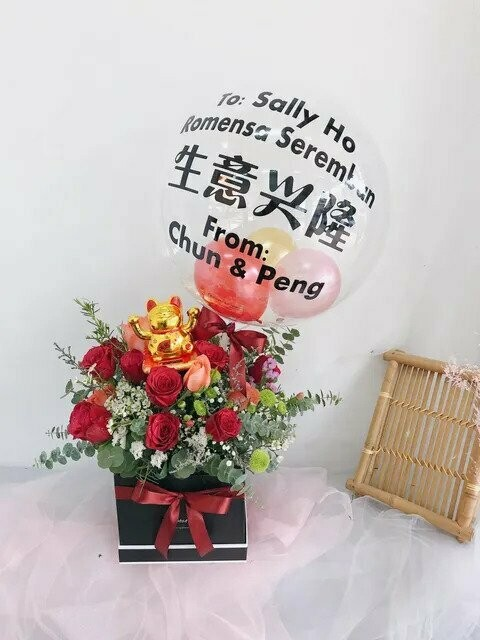 Best Wishes (By: Temptation Florist from Seremban)