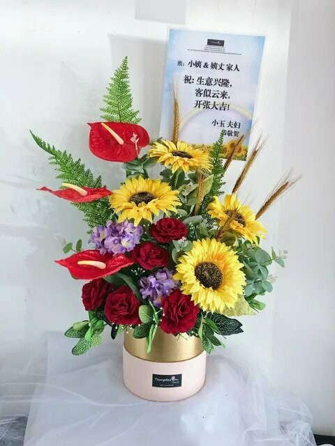 Sunny Color (By: Temptation Florist from Seremban)