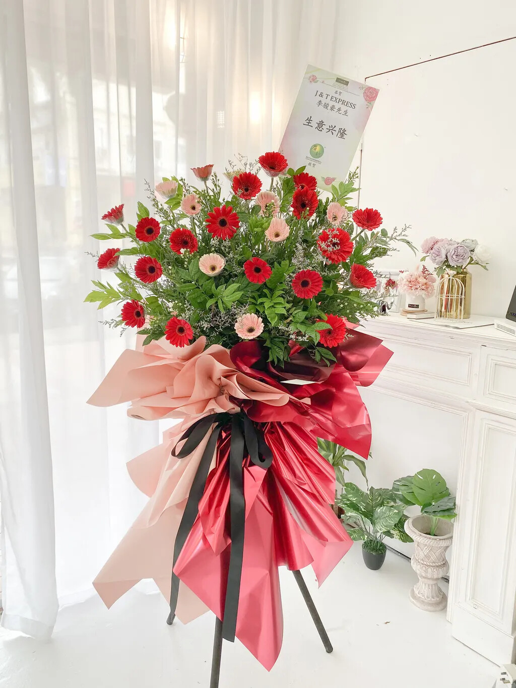 Gosze Opening Flower Stand (By: Temptation Florist from Seremban)
