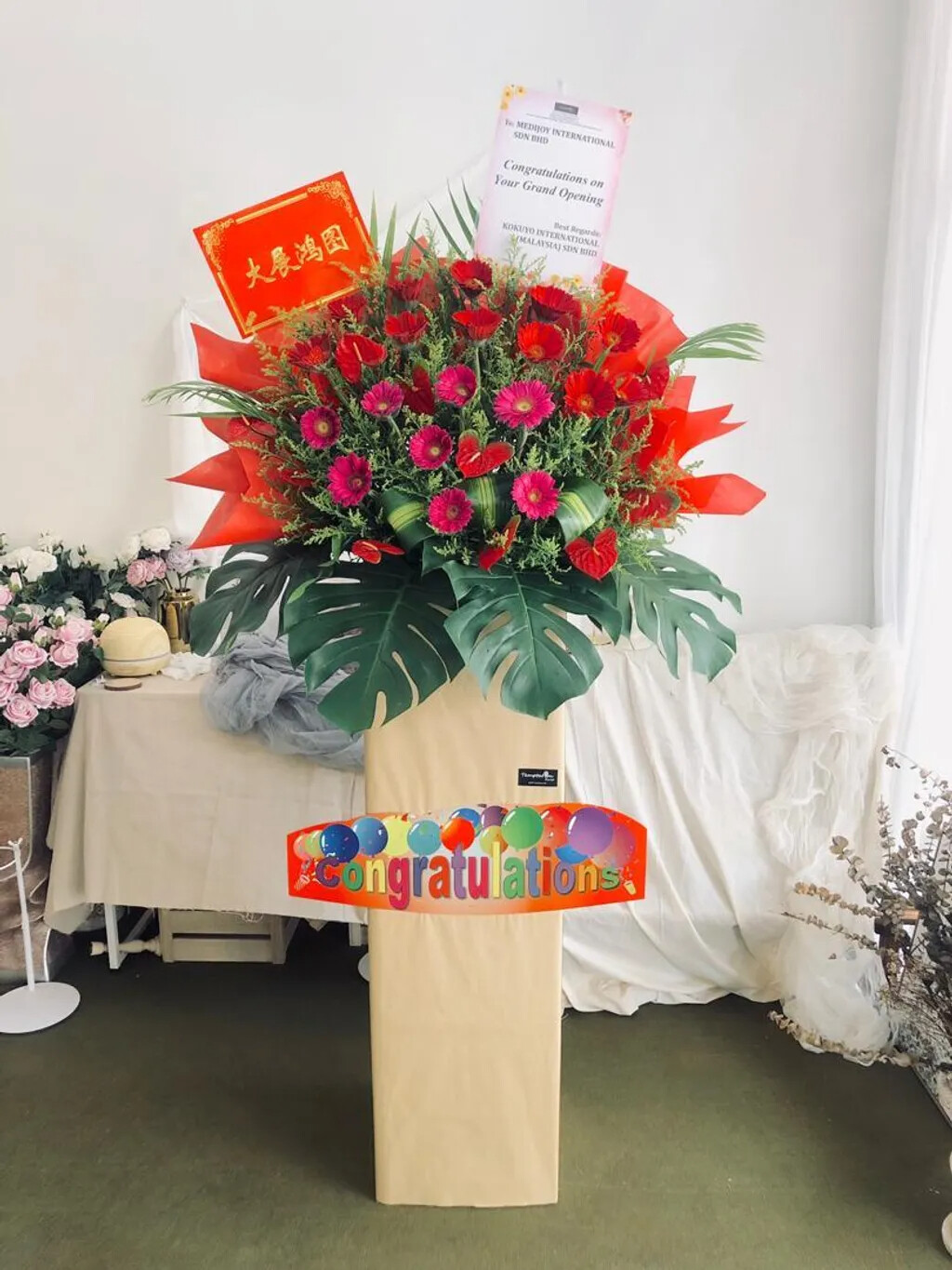 Kingdom Grand Opening Flower Stand (By: Temptation Florist from Seremban)