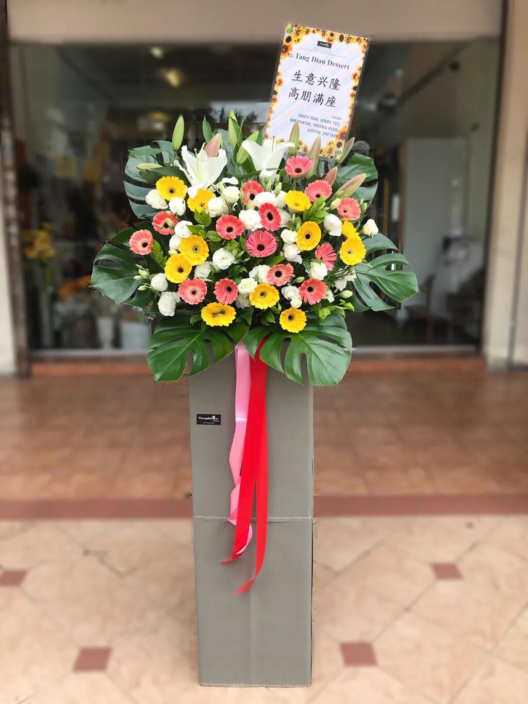 Cherish Opening Flower Stand (By: Temptation Florist from Seremban)