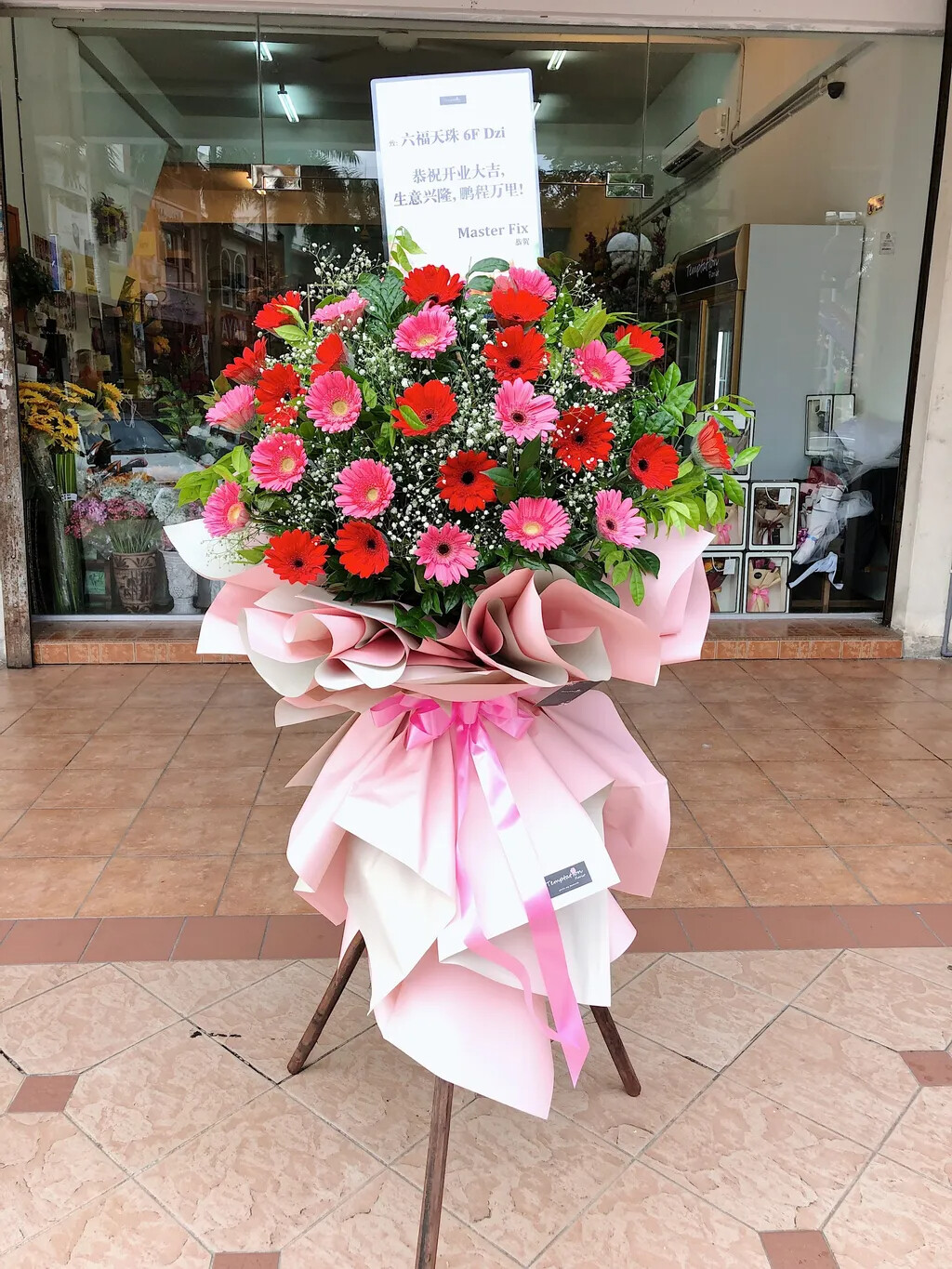 Melorious Grand Opening Flower Stand (By: Temptation Florist from Seremban)
