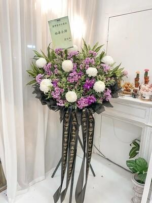 Fosu Condolence Flower Stand (By: Temptation Florist from Seremban)