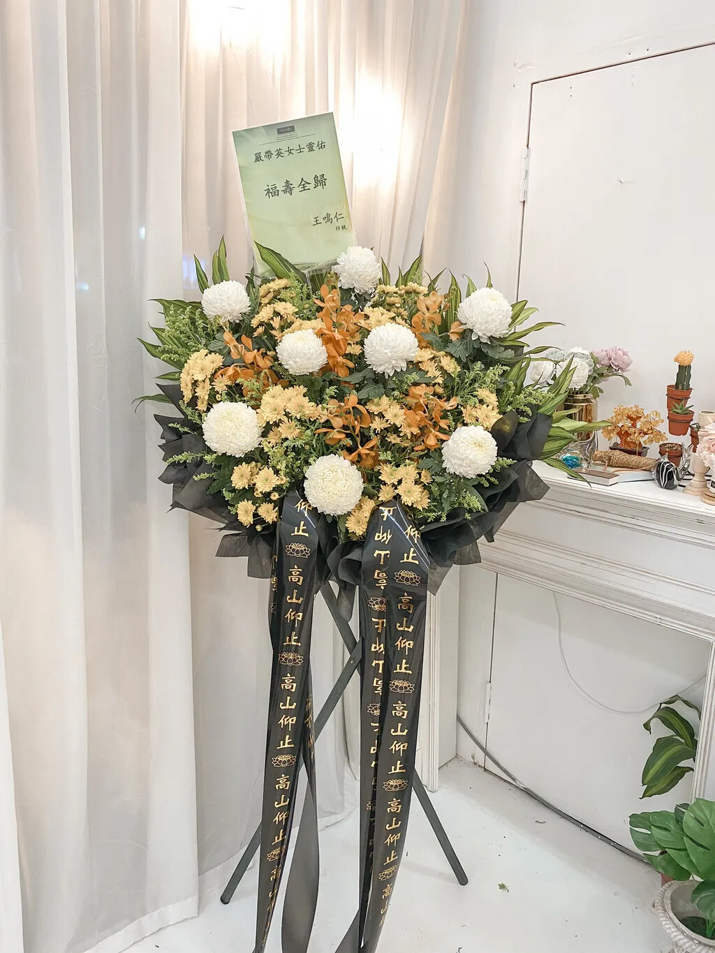 Bucos Condolence Flower Stand (By: Temptation Florist from Seremban)