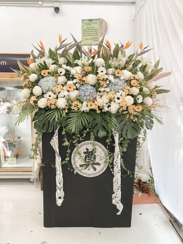 Desxa Condolence Flower Stand (By: Temptation Florist from Seremban)