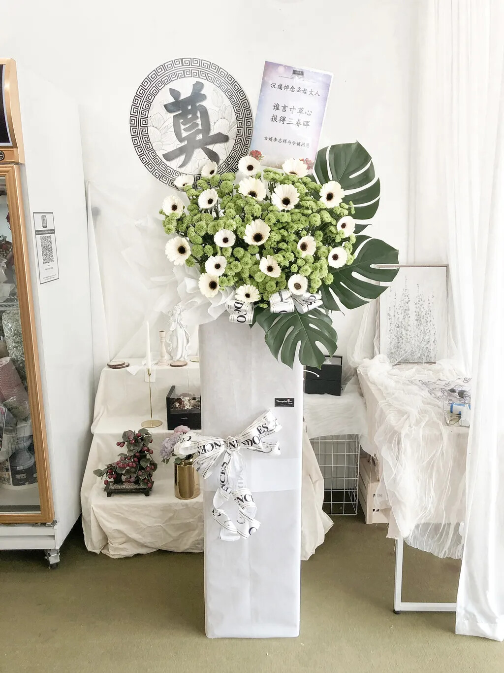 Syeda Condolence Flower Stand (By: Temptation Florist from Seremban)