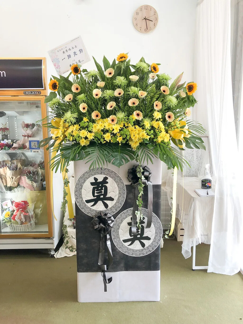 Harmony Condolence Flower Stand (By: Temptation Florist from Seremban)