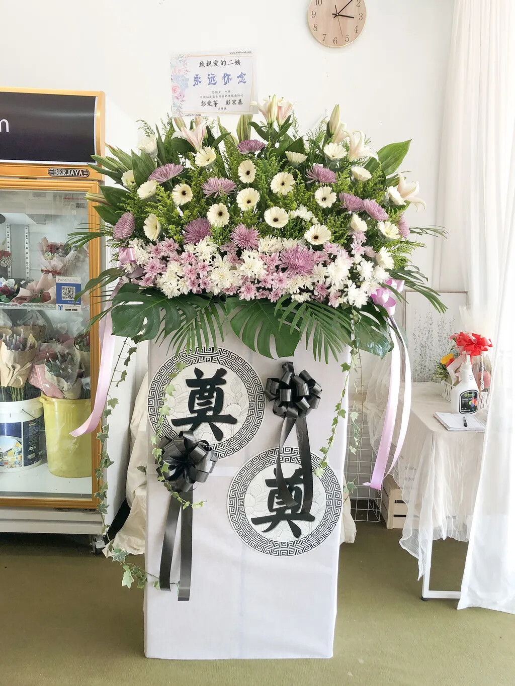 Calming Condolence Flower Stand (By: Temptation Florist from Seremban)