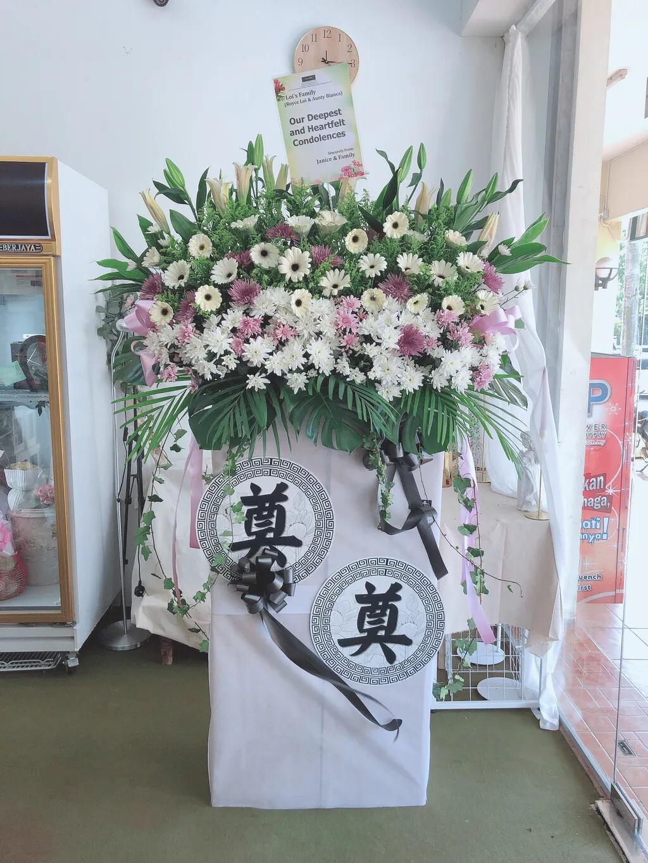 Jasmine Condolence Flower Stand (By: Temptation Florist from Seremban)