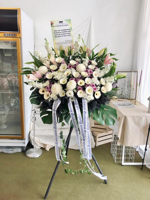Hammy Condolence Flower Stand (By: Temptation Florist from Seremban)
