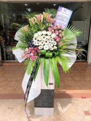 Eternal Condolence Flower Stand (By: Temptation Florist from Seremban)