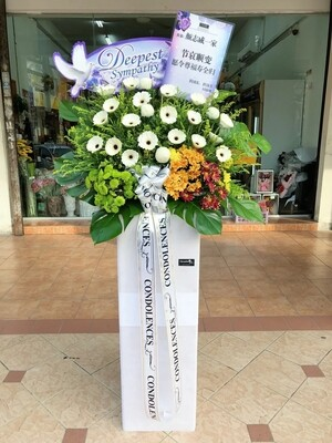 RIP Condolence Flower Stand (By: Temptation Florist from Seremban)